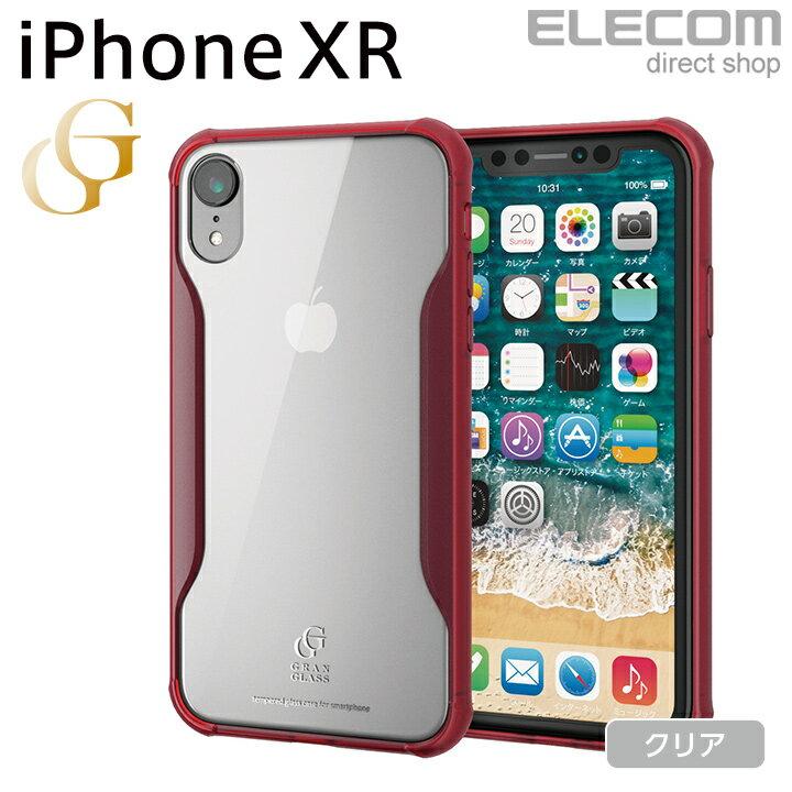 エレコム iPhone XR ケース ガラスケース GRAN GLASS 耐衝撃設計 衝撃吸収 クリア レッド PM-A18CHVCG2RD