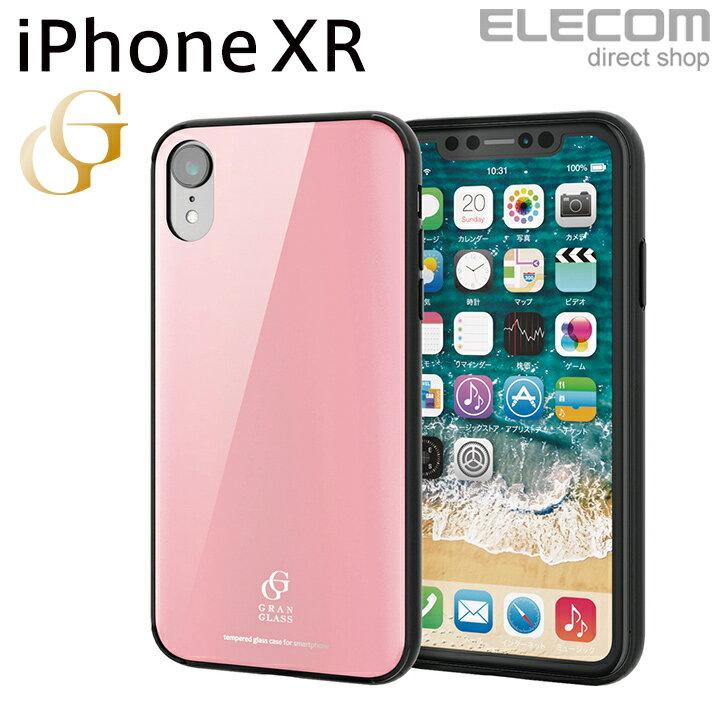 エレコム iPhone XR ケース ガラスケース GRAN GLASS ピンク PM-A18CHVCG3PN