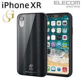 エレコム iPhone XR ケース ガラスケース GRAN GLASS メタリック ブラック スマホケース iphoneケース PM-A18CHVCG4BK