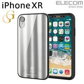 エレコム iPhone XR ケース ガラスケース GRAN GLASS メタリック シルバー スマホケース iphoneケース PM-A18CHVCG4SV