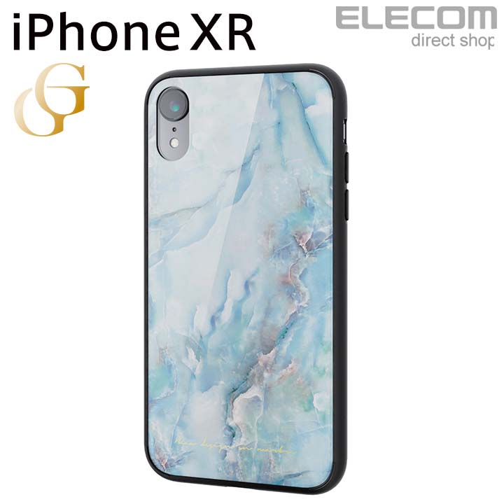 エレコム iPhone XR ケース ガラスケース GRAN GLASS レディース ストーン ブルー PM-A18CHVCG5T4