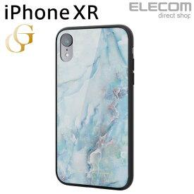 エレコム iPhone XR ケース ガラスケース GRAN GLASS レディース ストーン ブルー スマホケース iphoneケース PM-A18CHVCG5T4