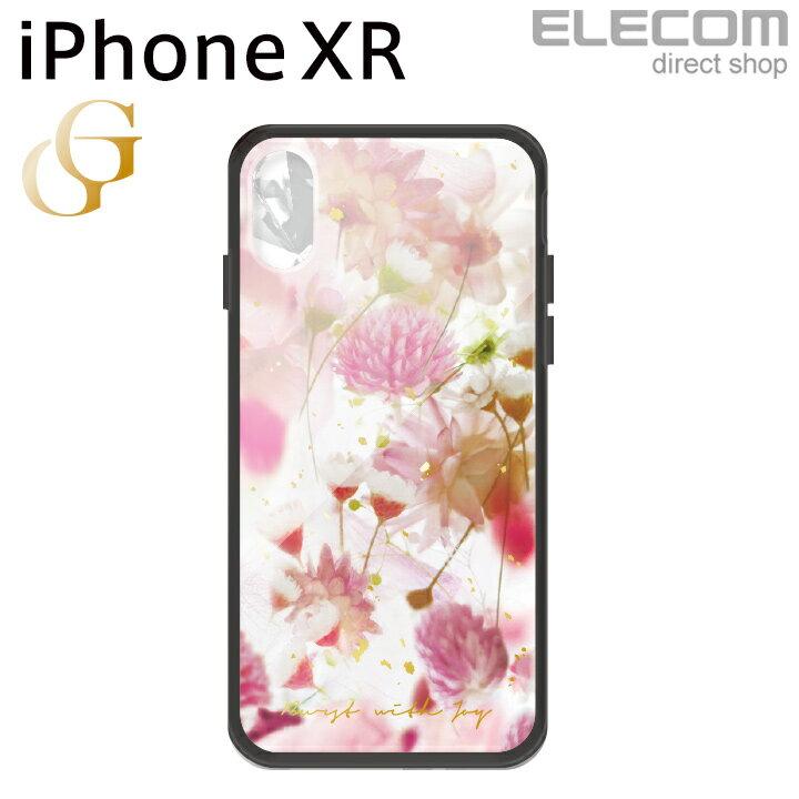 エレコム iPhone XR ケース ガラスケース GRAN GLASS レディース ハーバリウム ピンク PM-A18CHVCG5T5