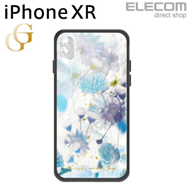 エレコム iPhone XR ケース ガラスケース GRAN GLASS レディース ハーバリウム ブルー PM-A18CHVCG5T6