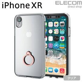 エレコム iPhone XR ケース 耐衝撃 衝撃吸収 TRANTECT フィンガーリング付き ピンク スマホケース iphoneケース PM-A18CHVCRPN