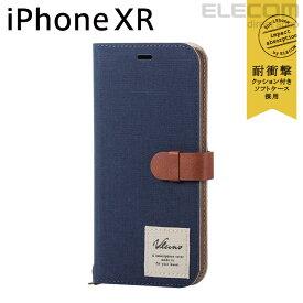 エレコム iPhone XR ケース 手帳型 手帳 Vluno ファブリック×ソフトレザーカバー スナップ付き ネイビー スマホケース iphoneケース PM-A18CPLFFNV