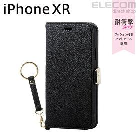 エレコム iPhone XR ケース 手帳型 手帳 Cherie ソフトレザーカバー レディース 磁石付き ストラップ付き ブラック スマホケース iphoneケース PM-A18CPLFJBK