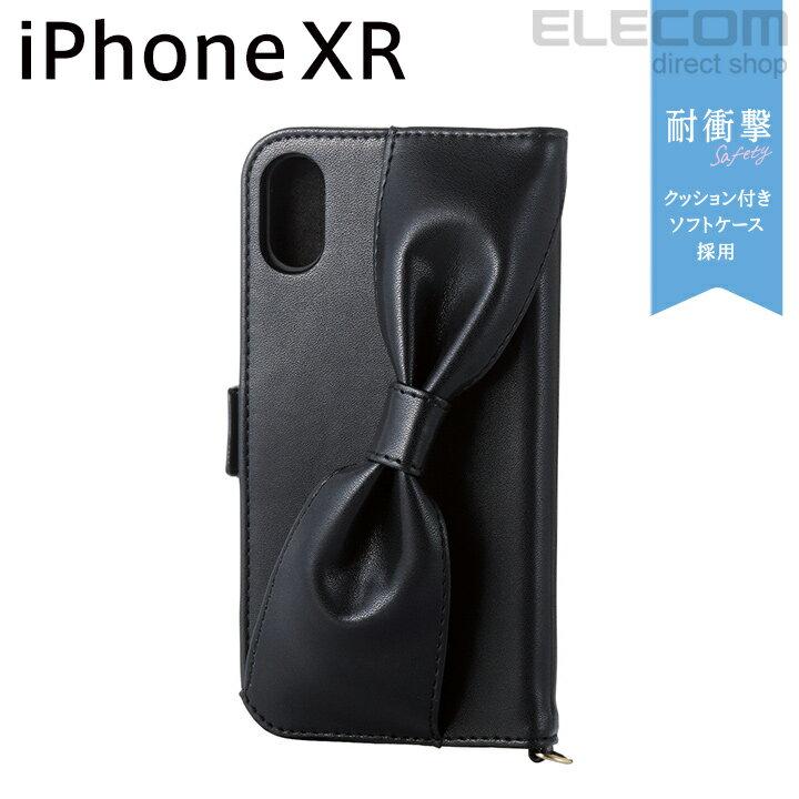 エレコム iPhone XR ケース 手帳型 Cherie ソフトレザーカバー レディース ハンドホールドリボン付き ブラック PM-A18CPLFRBBK