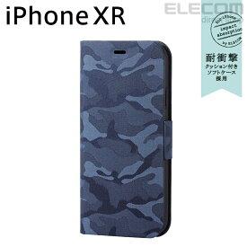 エレコム iPhone XR ケース 手帳型 手帳 UltraSlim スリムファブリックカバー カモフラ ネイビー スマホケース iphoneケース PM-A18CPLFUCFNV
