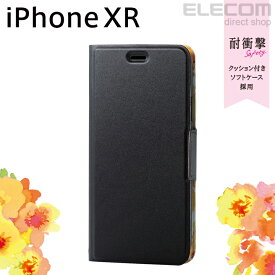 エレコム iPhone XR ケース 手帳型 手帳 UltraSlim スリムソフトレザーカバー レディース 磁石付き ブラック スマホケース iphoneケース PM-A18CPLFUJBK