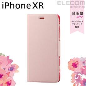 エレコム iPhone XR ケース 手帳型 手帳 UltraSlim スリムソフトレザーカバー レディース 磁石付き ライトピンク スマホケース iphoneケース PM-A18CPLFUJPNL