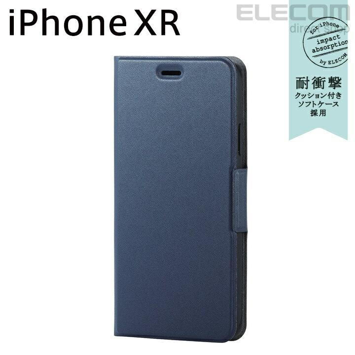 エレコム iPhone XR ケース 手帳型 手帳 UltraSlim スリムソフトレザーカバー 磁石付き ネイビー PM-A18CPLFUNV