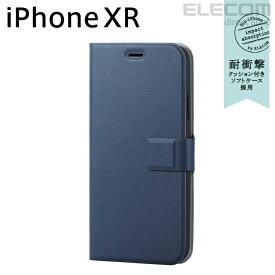 エレコム iPhone XR ケース 手帳型 手帳 UltraSlim スリムソフトレザーカバー 磁石付スナップ ネイビー スマホケース iphoneケース PM-A18CPLFUSNV