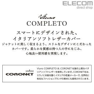 エレコムiPhoneXRケース手帳型Vlunoイタリアンソフトレザーカバーネロブラック