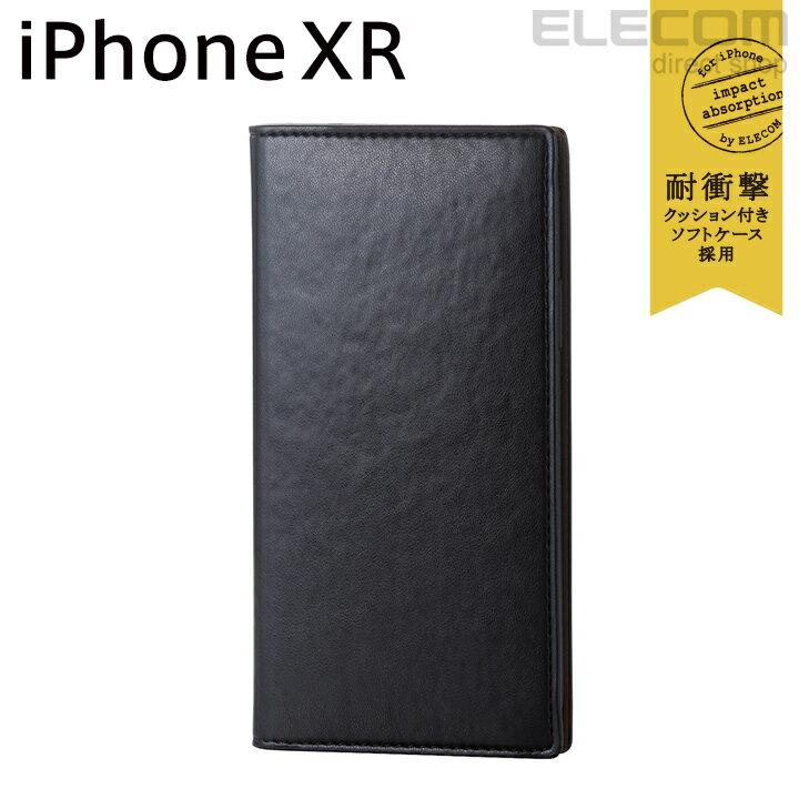 エレコム iPhone XR ケース 手帳型 手帳 Vluno イタリアンソフトレザーカバー ネロブラック PM-A18CPLFYILBK
