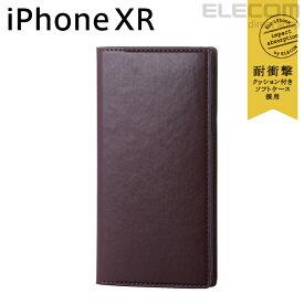 エレコム iPhone XR ケース 手帳型 手帳 Vluno イタリアンソフトレザーカバー マッローネブラウン スマホケース iphoneケース PM-A18CPLFYILBR