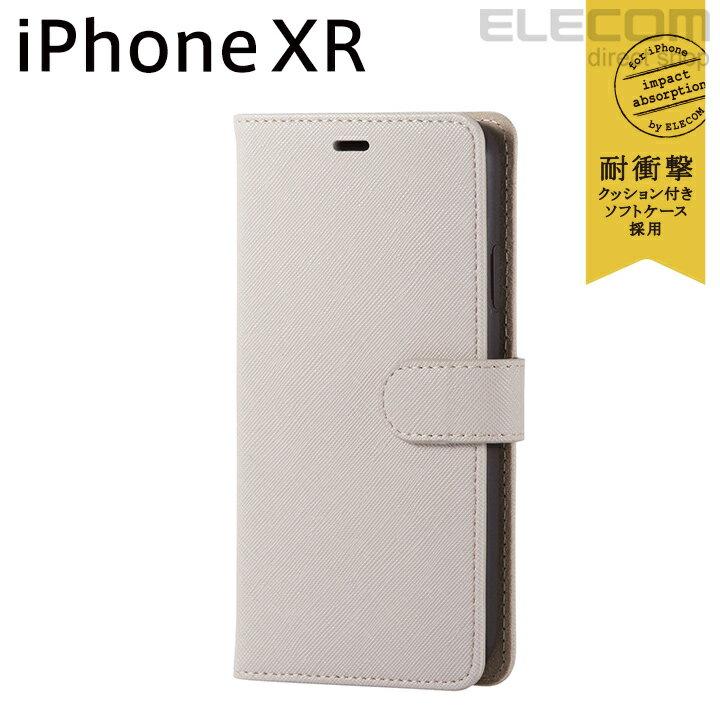 エレコム iPhone XR ケース 手帳型 手帳 Vluno サフィアーノ調ソフトレザーカバー スナップ付き ベージュ PM-A18CPLFYSBE