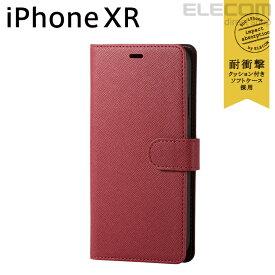 エレコム iPhone XR ケース 手帳型 手帳 Vluno サフィアーノ調ソフトレザーカバー スナップ付き レッド スマホケース iphoneケース PM-A18CPLFYSRD