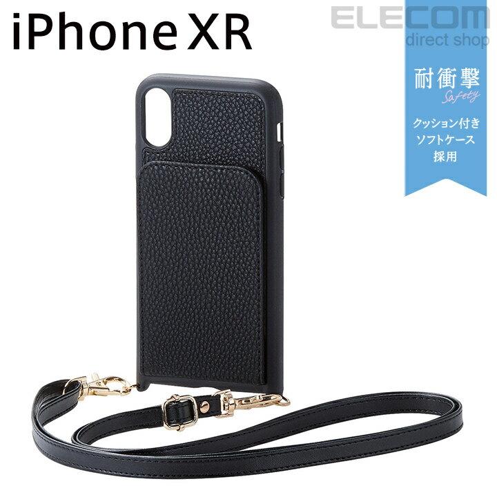 エレコム iPhone XR ケース 縦型 Cherie ソフトレザーカバー レディース ショルダーストラップ付き ブラック PM-A18CPLOJTBK