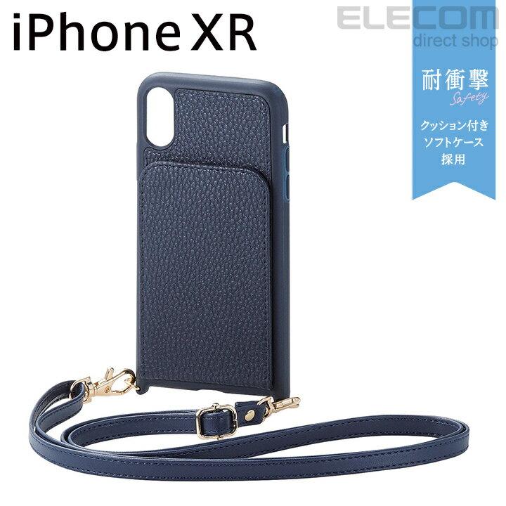 エレコム iPhone XR ケース 縦型 Cherie ソフトレザーカバー レディース ショルダーストラップ付き ネイビー PM-A18CPLOJTNV