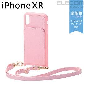エレコム iPhone XR ケース 縦型 Cherie ソフトレザーカバー レディース ショルダーストラップ付き ライトピンク スマホケース iphoneケース PM-A18CPLOJTPNL