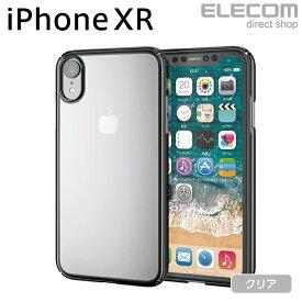 エレコム iPhone XR ケース シェルカバー 極み設計 サイドメッキ ブラック スマホケース iphoneケース PM-A18CPVKMBK