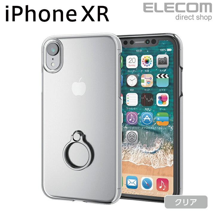 エレコム iPhone XR ケース シェルカバー フィンガーリング付き シルバー PM-A18CPVRSV
