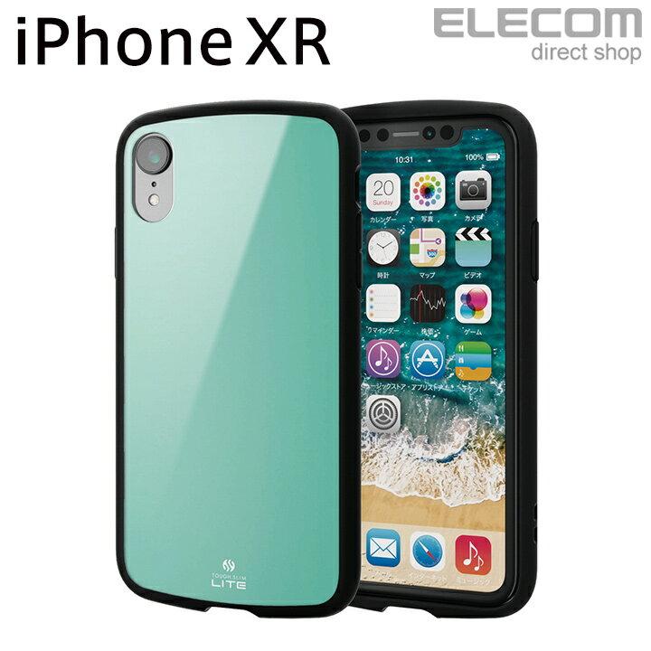 エレコム iPhone XR ケース 耐衝撃 衝撃吸収 TOUGH SLIM LITE ライトブルー PM-A18CTSLBUL