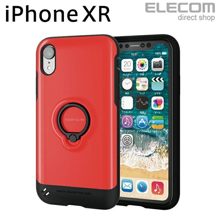 エレコム iPhone XR ケース 耐衝撃 衝撃吸収 TOUGH SLIM フィンガーリング付き レッド PM-A18CTSRRD