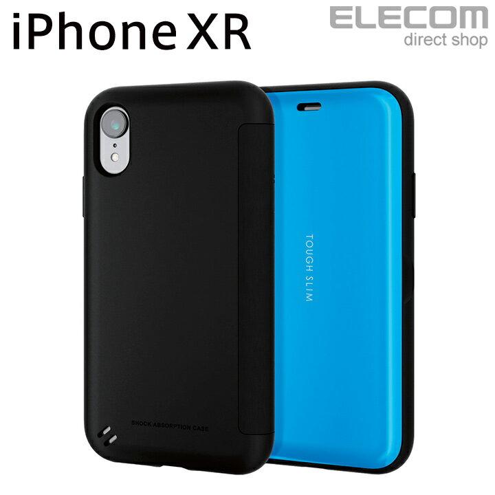 エレコム iPhone XR ケース 耐衝撃 衝撃吸収 TOUGH SLIM フラップ付き ブルー PM-A18CTSSBU