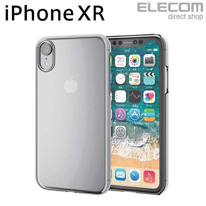 エレコム iPhone XR ケース 高硬度 エクストラハードシェルカバー ユーピロン クリア PM-A18CUPCR
