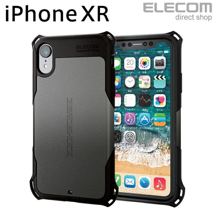 エレコム iPhone XR ケース 液晶保護フィルム付き 耐衝撃 衝撃吸収 おしゃれ ZEROSHOCK ガンメタリック PM-A18CZEROGM