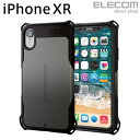 エレコム iPhone XR ケース 液晶保護フィルム付き 耐衝撃 衝撃吸収 おしゃれ ZEROSHOC...