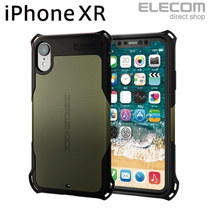 エレコム iPhone XR ケース 耐衝撃 衝撃吸収 ZEROSHOCK カーキ PM-A18CZEROKH