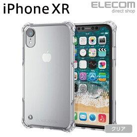 エレコム iPhone XR ケース 耐衝撃 衝撃吸収 ZEROSHOCK インビジブル クリア スマホケース iphoneケース PM-A18CZEROTCR