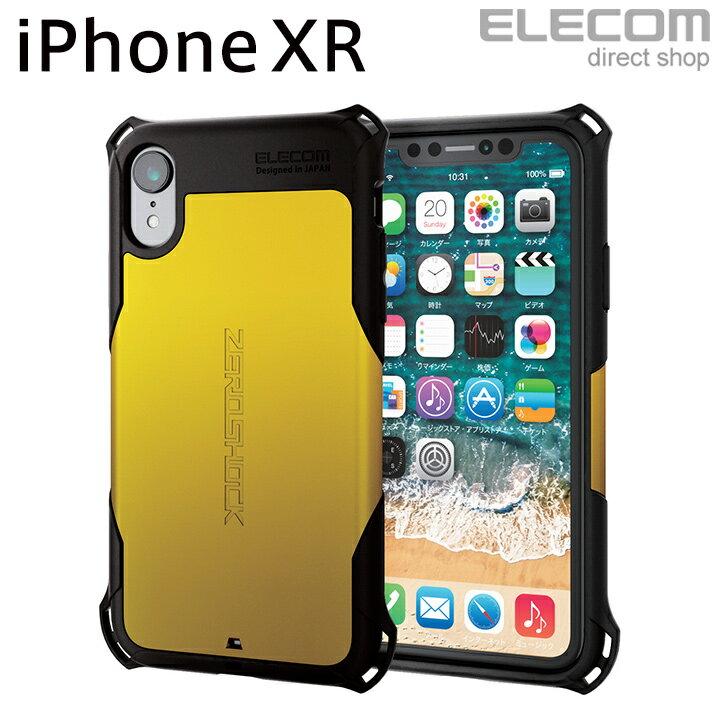 エレコム iPhone XR ケース 耐衝撃 衝撃吸収 ZEROSHOCK イエロー PM-A18CZEROYL