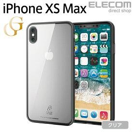 エレコム iPhone XS Max ケース ガラスケース GRAN GLASS クリアブラック スマホケース iphoneケース PM-A18DHVCG1BK