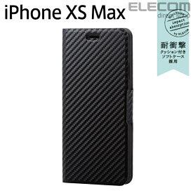 エレコム iPhone XS Max ケース 手帳型 UltraSlim スリムソフトレザーカバー 磁石付き カーボン調 ブラック スマホケース iphoneケース PM-A18DPLFUCB