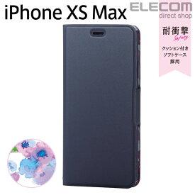 エレコム iPhone XS Max ケース 手帳型 UltraSlim スリムソフトレザーカバー レディース 磁石付き ネイビー スマホケース iphoneケース PM-A18DPLFUJNV