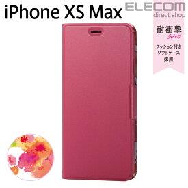 エレコム iPhone XS Max ケース 手帳型 UltraSlim スリムソフトレザーカバー レディース 磁石付き ディープピンク スマホケース iphoneケース PM-A18DPLFUJPND