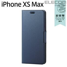 エレコム iPhone XS Max ケース 手帳型 UltraSlim スリムソフトレザーカバー 磁石付き ネイビー スマホケース iphoneケース PM-A18DPLFUNV