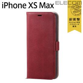 エレコム iPhone XS Max ケース 手帳型 Vluno ソフトレザーカバー 磁石付き レッド スマホケース iphoneケース PM-A18DPLFYRD
