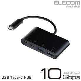エレコム Type-C タイプC typec コネクタ 搭載 USBハブ Power Delivery対応 USB 3.1 Gen2対応 USB ハブ タイプC typec C ブラック U3HC-A424P10BK
