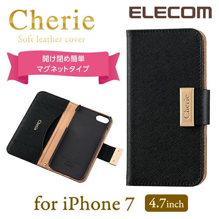 エレコム iPhone7 ケース iPhone8対応 ソフトレザーカバー 手帳型 Cherie マグネットスナップ レディース ブラック PM-A16MPLFBMBK