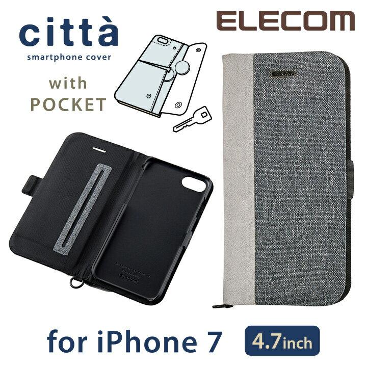 エレコム iPhone7 ケース iPhone8対応 ソフトレザーカバー 手帳型 citta 背面ポケット付 メンズ ブラック PM-A16MPLFMCMBK