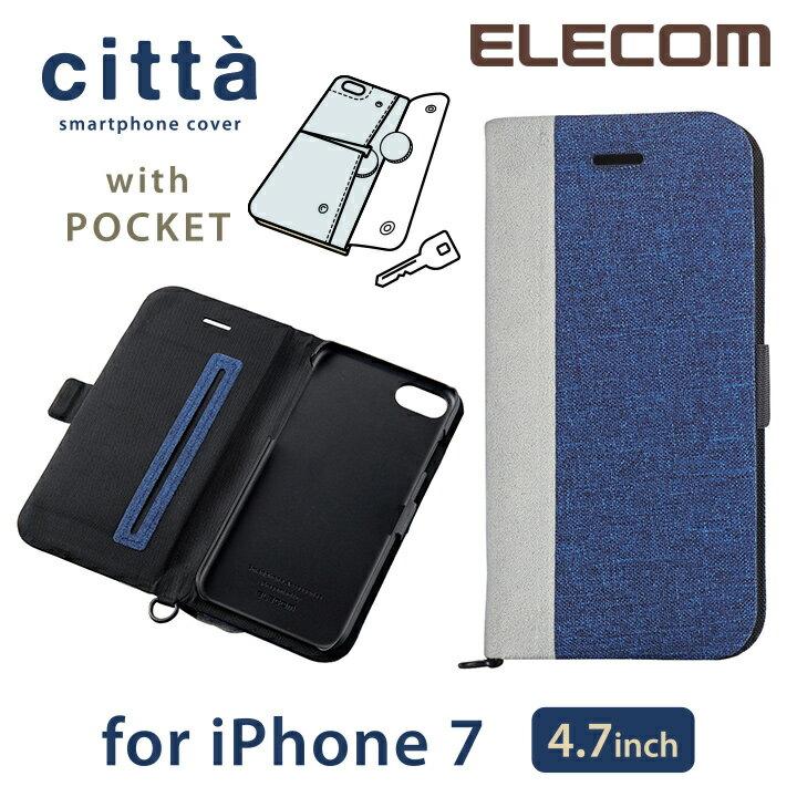 エレコム iPhone7 ケース iPhone8対応 ソフトレザーカバー 手帳型 citta 背面ポケット付 メンズ ネイビー PM-A16MPLFMCMBU