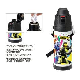 仮面ライダーゼロワン ダイレクトステンレスボトル 480ml