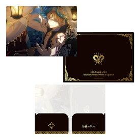 「Fate/Grand Order -絶対魔獣戦線バビロニア-」Wポケットクリアファイル ギルガメッシュ
