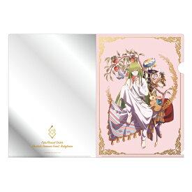 「Fate/Grand Order -絶対魔獣戦線バビロニア-」クリアファイル ギルガメッシュ&エルキドゥ