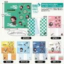 【2020年11月発売予約商品!】 鬼滅の刃 とじコレ マスクケース
